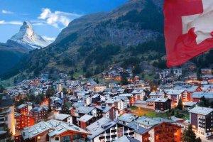 مدينة سويسرا