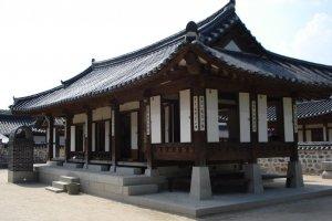 البيت الكوري