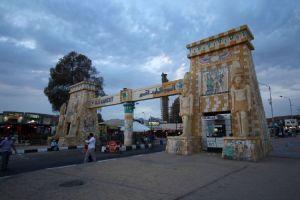 السوق القديم بشرم الشيخ