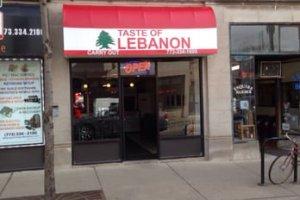 المطاعم العربية في شيكاغو