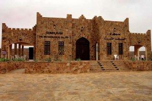 مدينة سمهرم الأثرية في سلطنة عمان