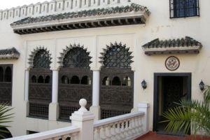 متحف المفوضيّة الامريكيّة في طنجة