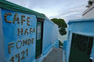 مقهى الحافة في طنجة - المغرب