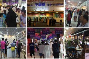 مراكز التسوق في عجمان