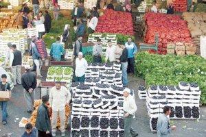 السوق المركزي للخضار والفواكه في عمان