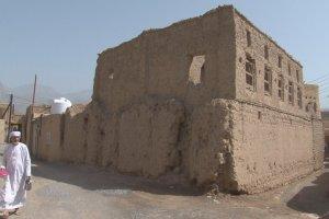 الأماكن القديمة قرية بني صبح