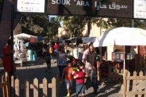 سوق جارا في عمان بالأردن