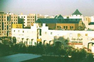 عمان مول بالأردن