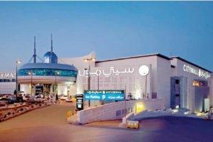 سيتي مول, عمّان, محافظة العاصمة, الأردن