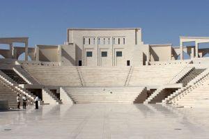 الحي الثقافي - كتارا - الدوحة