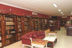 مكتبة قطر الوطنية في الدوحة