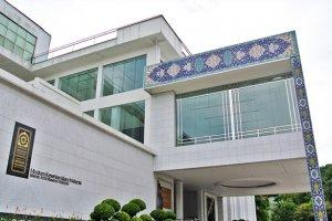 المتحف الآسيوي للفنون