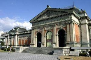 متحف كيوتو - اليابان