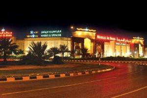 مركز البهجة للتسوق في مسقط