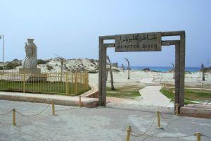 شاطئ كليوباترا في مطروح - مصر