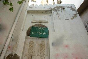 بئر طوى في مكة المكرمة