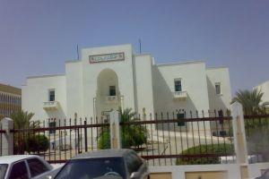 متحف مكة المكرمة للآثار والتراث