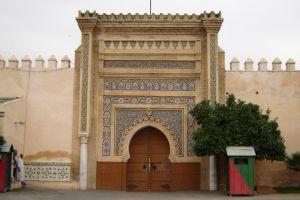 قصر دار الجامعي في مكناس - المغرب