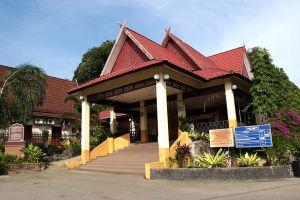 حديقة حيوانات في ملاكا - ماليزيا