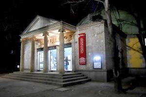 متحف القبة السماوية في ميلانو