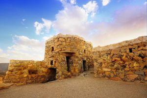 قلعة رعوم