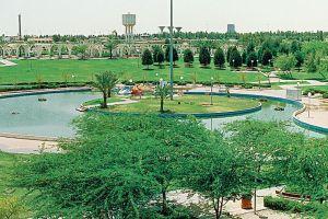 منتزه الملك فهد في نجران