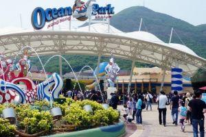 حديقة المحيط في هونج كونج - الصين