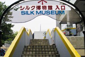 متحف الحرير في يوكوهاما