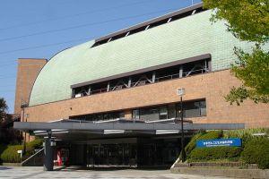 مركز علوم يوكوهاما