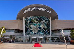 مركز تسوق اسطنبول مول