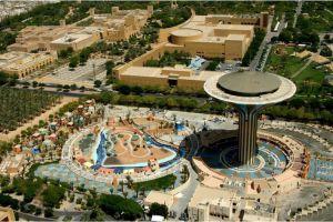 حديقة الوطن في الرياض