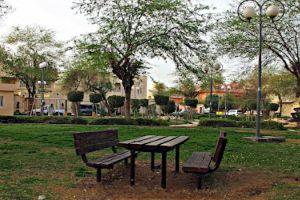 حديقة الشذى في الرياض