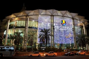 سيتي سنتر الدوحة  في قطر