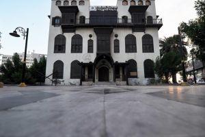 متحف أمانة جدة