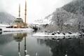 اوزنجول شمال تركيا