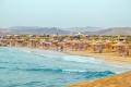 شاطئ شرم الدولي