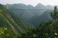 جسر نهر سيدو