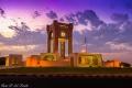 برج الصحوة