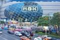 مركز MBK للتسوق في بانكوك