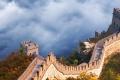 سور الصين العظيم في بكين