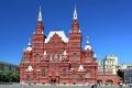 متحف الدولة التاريخي في موسكو
