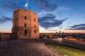 قلعة جيديميناس