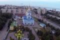 أوليانوفسك
