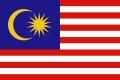 منتدى السفر إلى ماليزيا