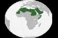منتدى المسافرون العرب إلى الدول العربية