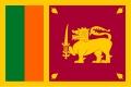 منتدى المسافرون العرب إلى سريلانكا