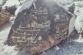 كتابات كوفية منقوشة على الصخور