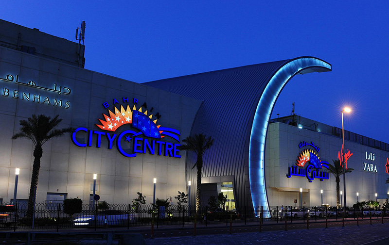 مجمع سيتي سنتر البحرين في المنامة - البحرين | سائح