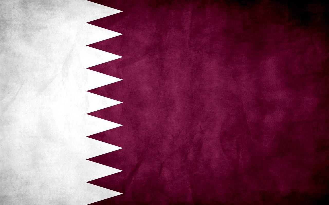 علم قطر كرتون